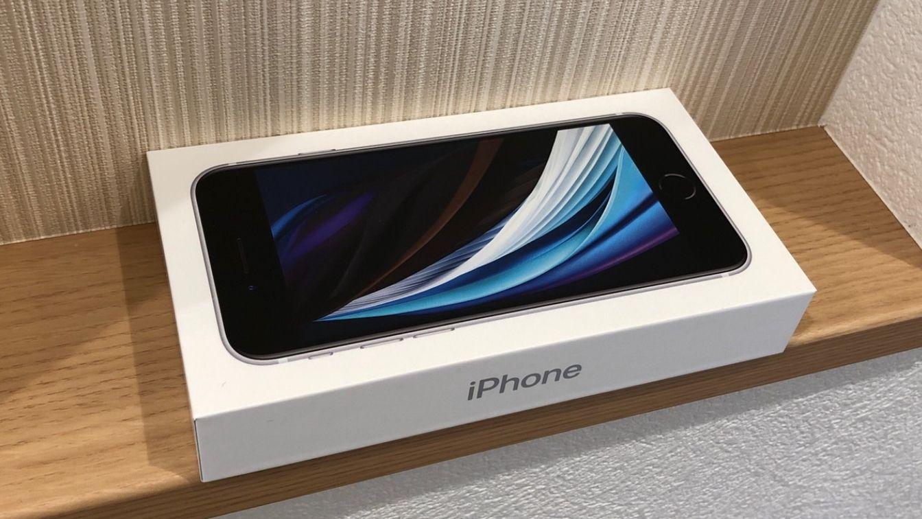 【保存版】iPhoneの下取りプログラムの条件と流れを徹底解説